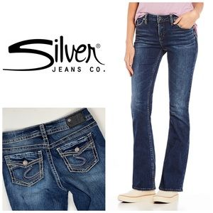 Silver Suki Fluid Bootcut Jeans👖